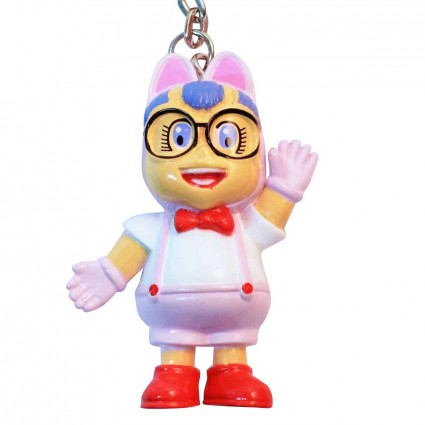 Arale key ring