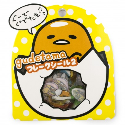 Guadetama sticker set mod.3