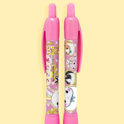 Pink rabbit pen