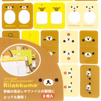 Rilakkuma bookmark set mod.2