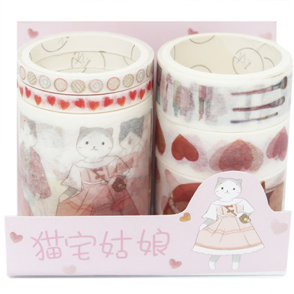 Cat wash taoe set